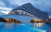 Hotel Titanic Beach & Resort De Luxe